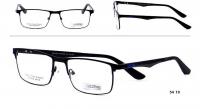 Prime RP 0414/2 Szemüvegkeret - Méret - 59