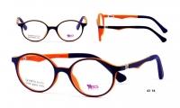 Success XS 0755/7 Szemüvegkeret - 43
