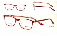 Success GLS 6560/1 Szemüvegkeret - Méret - 49