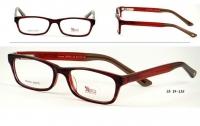 Success RS 5501/2 Szemüvegkeret - Méret - 53