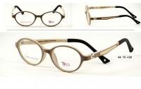 Success XS 5545/8 Szemüvegkeret - Méret - 44