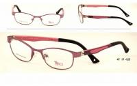 Success XS 5560/1 Szemüvegkeret - Méret - 47