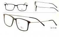 Success XS 5583/1 Szemüvegkeret - Méret - 53