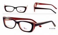 Success XGS 5578/3 Szemüvegkeret - Méret - 51