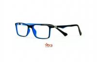 Success XS 1710/1 Szemüvegkeret - Szín - Fekete,Kék