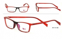 Success KS 5533/1 Szemüvegkeret - Méret - 46