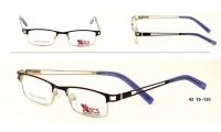 Success RS 5526/1 Szemüvegkeret - Méret - 42
