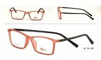 Success GLS 6520/4 Szemüvegkeret -