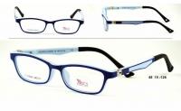 Success XS 6590/6 Szemüvegkeret - Méret - 48