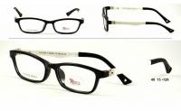 Success XS 6590/9 Szemüvegkeret - Méret - 48