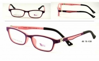 Success  XS 6546/5 Szemüvegkeret - Méret - 48