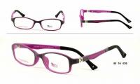 Success XS 7510/4 Szemüvegkeret - Méret - 45