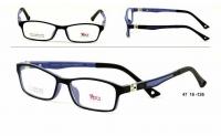 Success XS 7508/6 Szemüvegkeret - Méret - 47