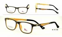 Success XS 7505/5 Szemüvegkeret - Méret - 46