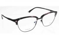 Kamasutra KS 2035/1 Szemüvegkeret -