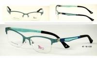 Success XS 5559/2 Szemüvegkeret - Kék