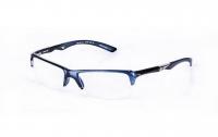 Mormaii Camburi Air 1235  477 55 Szemüvegkeret - Kék