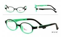 Success XS 8780/1 Szemüvegkeret - Fekete, Zöld