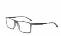 Mormaii Maha I. M6054 DA6 56 Szemüvegkeret - Szürke