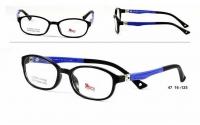 Success XS 8710/8 Szemüvegkeret - Fekete, Kék
