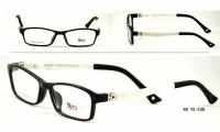 Success XS 6592/8 Szemüvegkeret - Fekete, Fehér