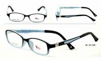 Success XS 6595/5 Szemüvegkeret - Fekete, Kék