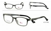 Success XS 7559/3 Szemüvegkeret - Szürke