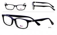 Success XS 8801/4 Szemüvegkeret - Fekete, Kék