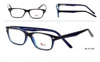Success GLS 8734/3 Szemüvegkeret - Kék