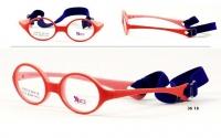 Success  XS 9706/4 Szemüvegkeret - Méret - 36