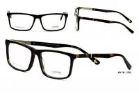 Prime MP 8448/1 Szemüvegkeret - Fekete, barna