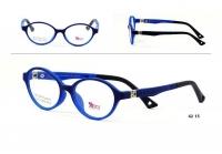 Success XS 9715/2 Szemüvegkeret - Kék