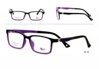 Success XS 9709/9 Szemüvegkeret - Fekete, Lila