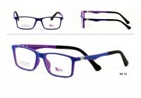 Success XS 9717/6 Szemüvegkeret - Kék, lila