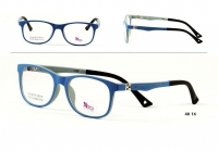 Success XS 9716/3 Szemüvegkeret - Kék, Szürke