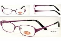 Optic Union ROU 5701/2 Szemüvegkeret - Méret - 50
