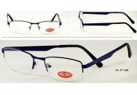 Optic Union ROU 5706/4 Szemüvegkeret - Méret - 54