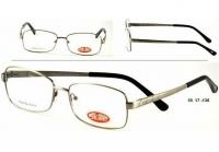 Optic Union ROU 5732/2 Szemüvegkeret - Méret - 55