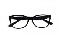 Owlet OWII 211/1 Szemüvegkeret - Méret - 53