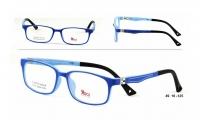 Success XS 8708/3 Szemüvegkeret - Kék