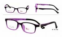 Success XS 8711/1 Szemüvegkeret - Lila, Fekete<br>Méret - 45