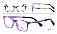 Success XS 9725/9 Szemüvegkeret - Lila,Kék