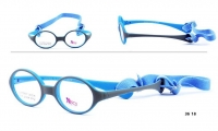 Success XS 9727/5 Szemüvegkeret - Méret - 36
