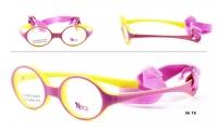 Success XS 9732/6 Szemüvegkeret - Méret - 36