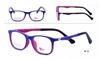 Success XS 9733/6 Szemüvegkeret -
