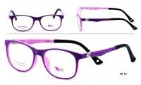Success XS 9741/8 Szemüvegkeret -