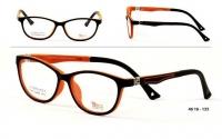 Success XS 8795/9 Szemüvegkeret - Fekete, Narancs sárga